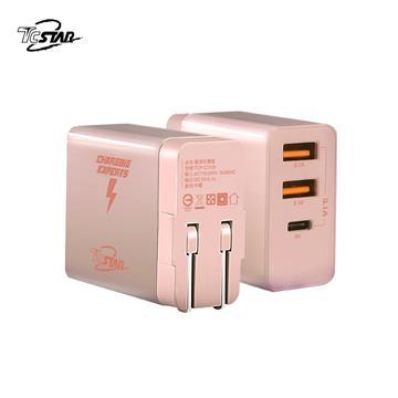 T.C.STAR TYPE-C+USB 三孔旅行充電器 - 玫瑰金