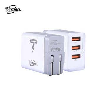 T.C.STAR 三孔3.1A USB旅行充電器 - 白色