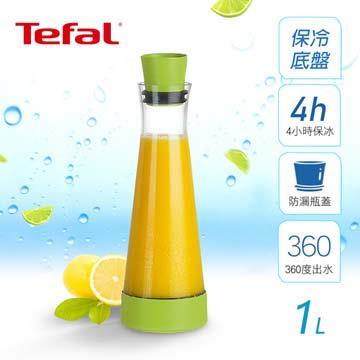 【法國特福】FLOW Slim Friends冰鎮玻璃保冷瓶1L K3054112 青檸綠