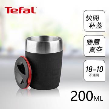 【法國特福】Travel Cup迷你不鏽鋼隨行保溫杯200ML