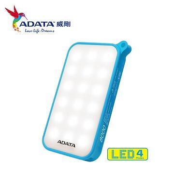 【8000mAh】威剛 ADATA D8000L 照明行動電源 - 藍