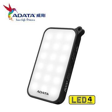 【8000mAh】威剛 ADATA D8000L 照明行動電源 - 黑
