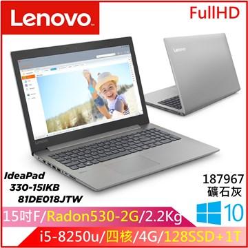 【福利品】LENOVO  IP330 15.6吋筆電(i5-8250U/AMD530/4G/128G+1TB)