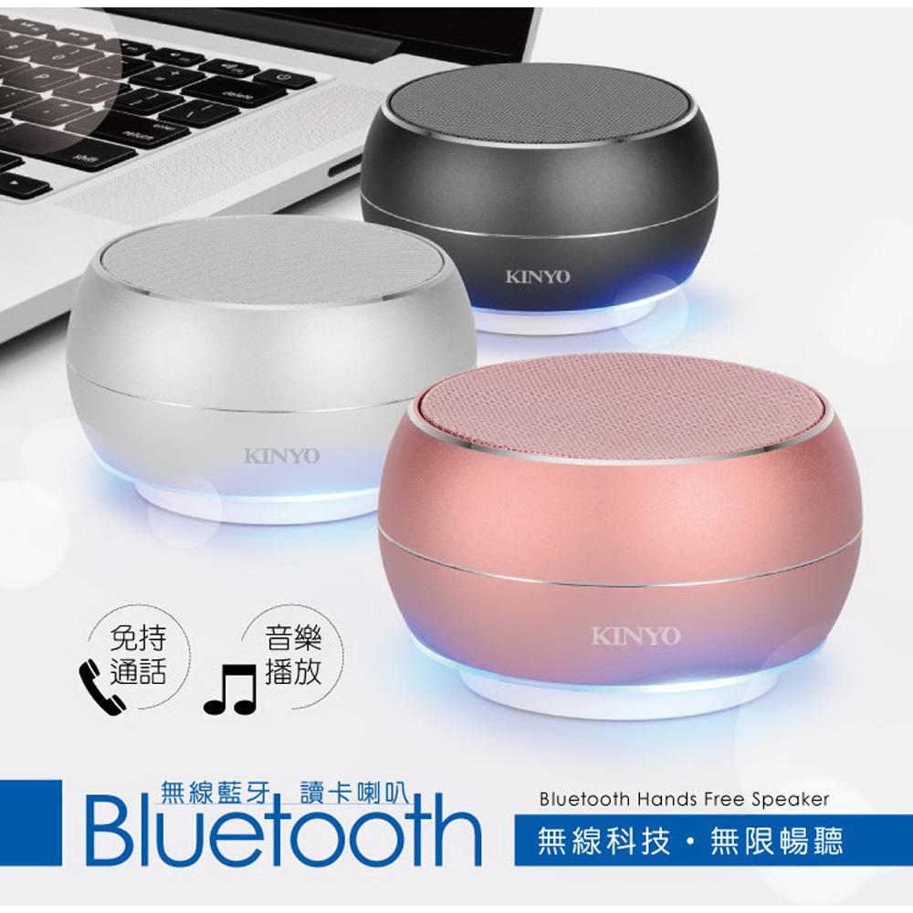 KINYO藍牙揚聲器 BTS-698