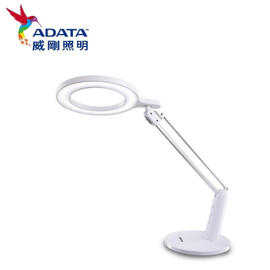 ADATA 威剛白星環DE700 LED檯燈