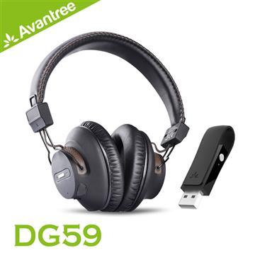 Avantree DG59影音同步藍牙耳機+發射器組合
