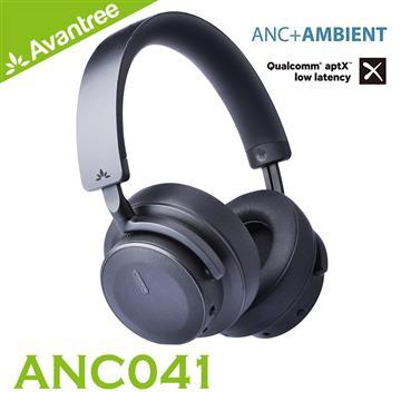 Avantree HiFi耳罩式高性能藍牙降噪耳機