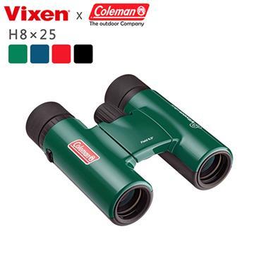 VIXEN 8倍亮麗型望遠鏡 H8x25 黑