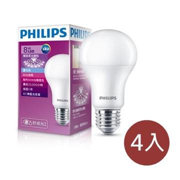 (4入組)飛利浦Philips 全電壓舒適光LED燈泡廣角8W 白光