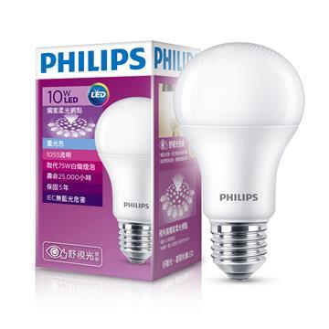 飛利浦Philips 全電壓舒適光LED燈泡廣角10W白光