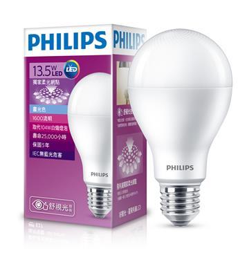 飛利浦Philips 全電壓舒適光LED燈泡廣角13.5W白光