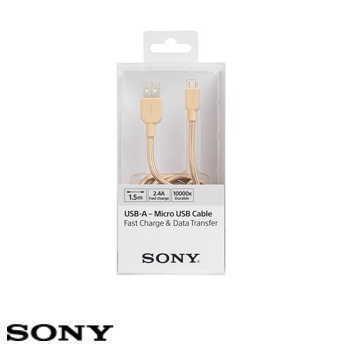 SONY USB 1.5M 原廠充電傳輸線 - 金色