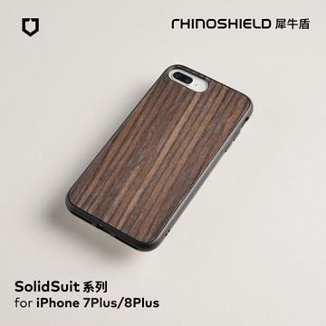 【iPhone 8 Plus / 7 Plus 】RHINO SHIELD 犀牛盾 SolidSuit防摔殼 - 橡木紋
