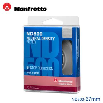Manfrotto 減光鏡 67mm ND500 67mm ND500