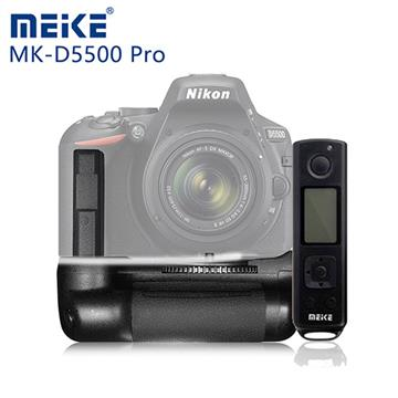 MEIKE Nikon D5500 垂直手把(附遙控器)