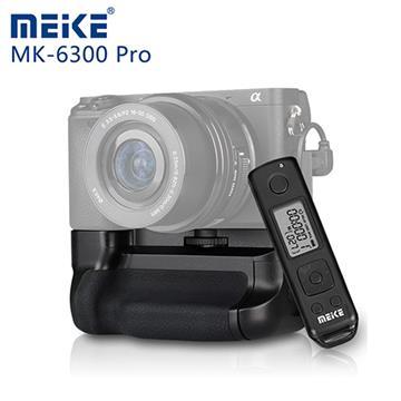MEIKE Sony α6300 垂直手把(附遙控器)