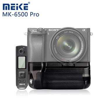 MEIKE Sony α6500 垂直手把(附遙控器) SONY A6500 Pro