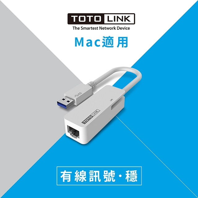 TOTOLINK USB2.0 轉RJ45網路卡 U100
