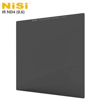 NISI IR ND4(0.6) 方型減光鏡-減2格