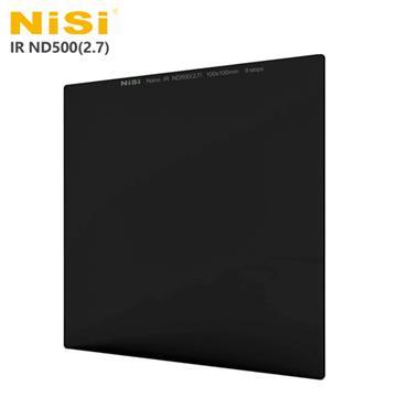 NISI IR ND500(2.7) 方型減光鏡-減9格 100x100mm