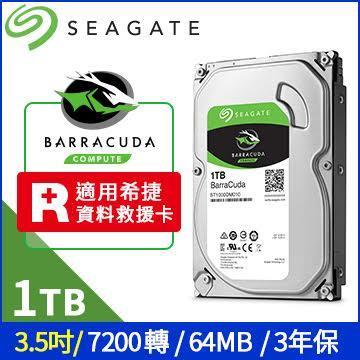 Seagate 新梭魚 3.5吋 1TB SATA桌上型硬碟 ST1000DM010