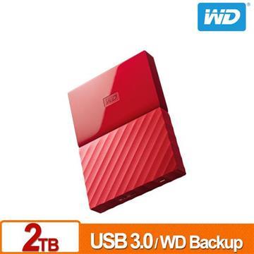 【2TB】WD 2.5吋 行動硬碟My Passport(紅-薄型)