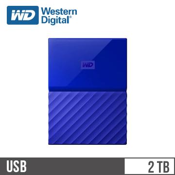 【2TB】WD 2.5吋 行動硬碟My Passport(藍-薄型)