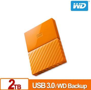 WD 2.5吋 2TB行動硬碟My Passport(橘-薄型)