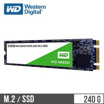 【240G】WD M.2 2280 SATA固態硬碟(綠標)