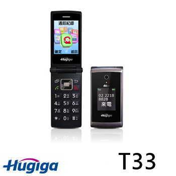 鴻碁Hugiga 4G 折疊式老人手機 灰色 T33灰