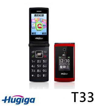 Hugiga T33 4G折疊式老人手機 - 紅色