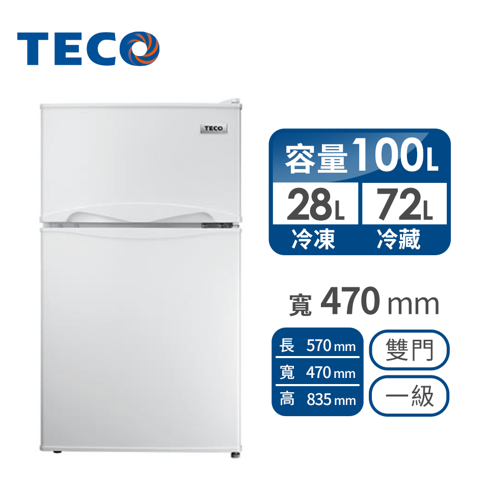 東元 100公升雙門冰箱(白色) R1001W