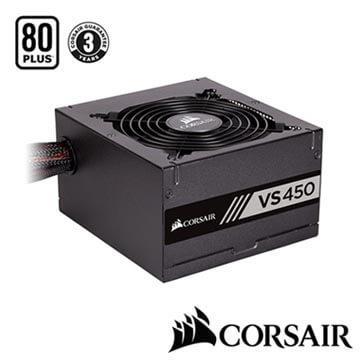 CORSAIR VS450 80Plus白牌電源供應器