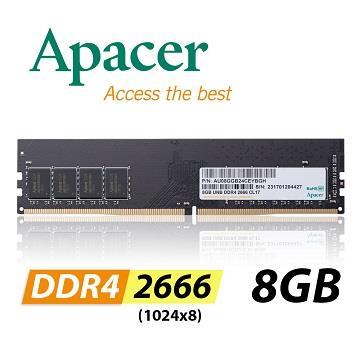 【8G】宇瞻 APACER Long-Dimm DDR4-2666/8G EL.08G2V.GNH