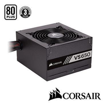 CORSAIR VS650 80Plus白牌電源供應器 CMPSU-650VS