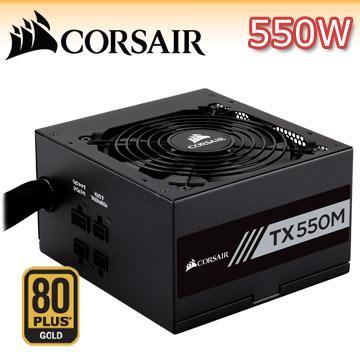 CORSAIR TX550M 80Plus金牌電源供應器 CMPSU-550TXM-GOLD