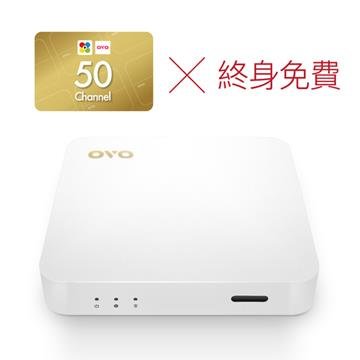 OVO 4K四核心影音智慧電視盒-終身免費版
