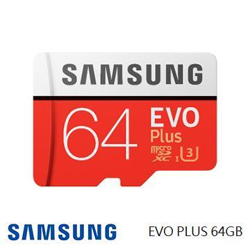SAMSUNG三星 EVO Plus MicroSD U3 64G記憶卡