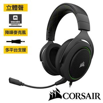 CORSAIR HS50立體聲電競耳機-綠