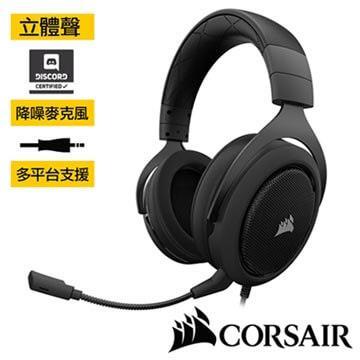 CORSAIR HS50立體聲電競耳機-碳黑
