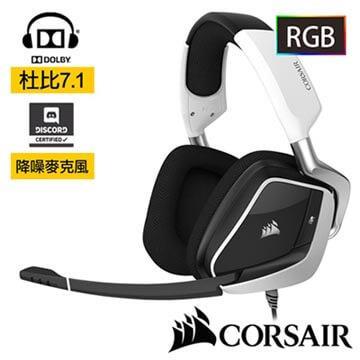 CORSAIR VOID PRO 7.1 RGB電競耳麥USB-白