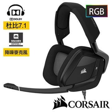 CORSAIR VOID PRO 7.1 RGB電競耳麥USB-黑