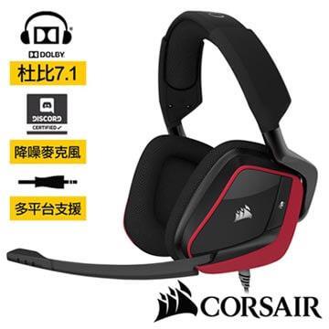 CORSAIR VOID PRO 7.1聲道電競耳麥-紅 CGVoidPRO-U-Cy