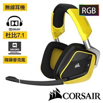 CORSAIR VOID PRO 7.1 RGB電競無線耳麥-黃