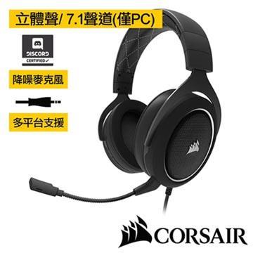 CORSAIR HS60立體聲電競耳機-白