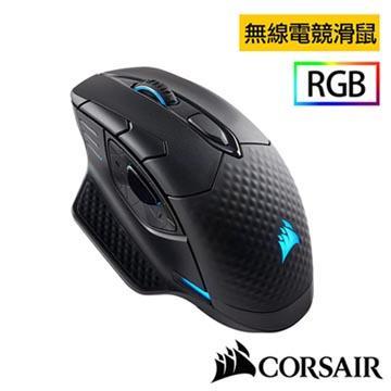 CORSAIR DARK CORE RGB無線電競滑鼠