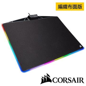 CORSAIR MM800RGB POLARIS電競滑鼠墊-布