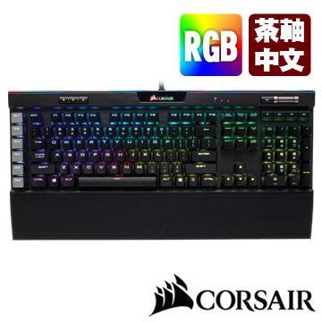 CORSAIR K95PLATINUM RGB電競鍵盤(茶軸中文