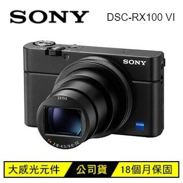SONY RX100M6類單眼相機-黑