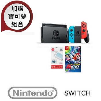 「加購寶可夢組合001」【公司貨】任天堂 Nintendo Switch 瑪利歐網球趣味組主機 - 電光藍/紅